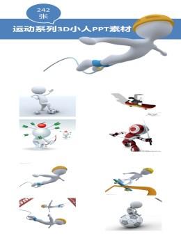 PPT体育运动3D小人素材