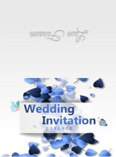 婚礼邀请函格式模板