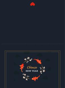 高端黑色新年贺卡