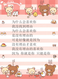 word文档信纸背景图片